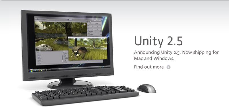 Unity 2.5.1 relised